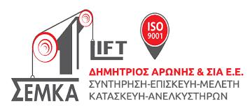 Semka Logo